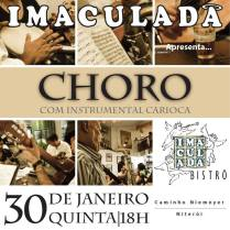 instrumental carioca